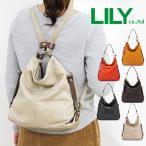 リリー LILY/クール 5way ショルダー バッグ S we0046