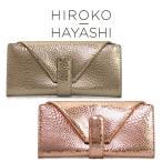 ヒロコ ハヤシ HIROKO HAYASHI/長財布 GATTOPARDO ガトーパルド 708-09963