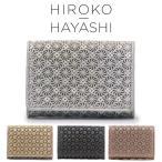 ヒロコ ハヤシ HIROKO HAYASHI/名刺入れ カードケース GIRASOLE ジラソーレ レディース レザー 革 709-11957