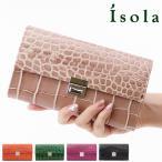 アイソラ isola/長財布 ギャルソン クロコ型押し カロンガ レディース メンズ 6402