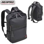 ショッピングred ポイント15倍/NEOPRO RED ZONE No:2-037/A4 縦型 ビジネスバッグ/ リュック /自転車 通勤 通学/メンズ・レディース/軽量・多機能/エンドー鞄 製