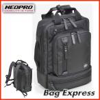 ポイント15倍/NEOPRO ZIP SERIES No:2-053/A4 ビジネス Back Pack/2Way リュック/通勤 通学/ネオプロ/メンズ・レディース/軽量・多機能/エンドー鞄