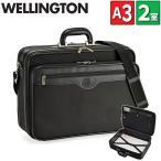 アタッシュケース ビジネスバッグ WELINGTON 21218 B4ファイル A3 A4  オーバーナイト 対応 45cm 2ルーム 多機能 軽量 丈夫 鞄倶楽部 通勤 通学 就活