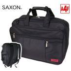 ビジネスバッグ SAXON サクソン 5173 縦型 3Way ノートPC対応 エクスパンダブル 機能 キャリーバーベルト マイクロファイバー 軽量 撥水 通勤 通学