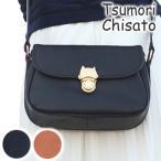 ツモリチサト バッグ tsumori chisato CARRY NEW カリヤネコ レディース ショルダーバッグ 53451