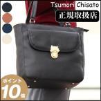 ツモリチサト バッグ tsumori chisato CARRY NEW カリヤネコ レディース トートバッグ 53452