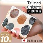 ツモリチサト 財布 折財布 コンパクト tsumori chisato CARRY マルチカラフルドット ミニ財布 レディース 57271 QA