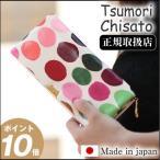 ショッピングツモリチサト ツモリチサト 財布 長財布 tsumori chisato CARRY マルチカラフルドット かぶせ レディース 57272 WS