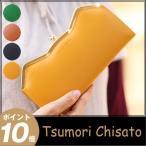 ツモリチサト 財布 長財布 がま口 tsumori chisato CARRY ネコイヤー レディース グリーン ブラウン ネイビー イエロー 57489