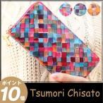ツモリチサト 財布 長財布 tsumori chisato CARRY メッシュプリント レディース レッド ブルー 57806