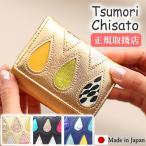 ツモリチサト 財布 ツモリチサト 折財布 tsumori chisato CARRY ドロップス ミニ財布 三つ折り財布 レディース 57921 WS画像