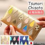 ツモリチサト 財布 ツモリチサト 長財布 tsumori chisato CARRY ドロップス ラウンドファスナー レディース 57922画像