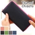 ツモリチサト 財布 ツモリチサト 長財布 レディース tsumori chisato CARRY トリロジー ネコ ねこ 猫 キャット 牛革 57947 WS