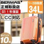 е╨б╝е▐е╣ е╣б╝е─е▒б╝е╣ BERMAS LCC╡б╞т╗¤д┴╣■д▀┬╨▒■ 34L е│е═епе╚ CONNECTforLCC ╖┌╬╠ енеуеъб╝е▒б╝е╣ енеуеъб╝е╨е├е░ 60280 BS