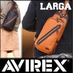 アヴィレックス AVIREX ワンショルダーバッグ ラルガ