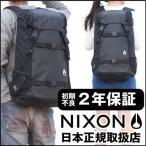 ニクソン リュック NIXON バックパック Landlock Backpack3 ランドロック3 メンズ レディース リュックサック NC1953 NC2813 WS