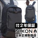 ショッピングnixon ニクソン リュック NIXON バックパック 日本正規取扱店 Smith Skatepack3 スミス3 スケートパック リュックサック NC2815