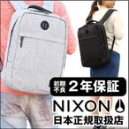 ショッピングnixon ニクソン リュック NIXON バック 日本正規取扱店 Beacons Backpack ビーコン メンズ レディース リュックサック NC2190