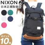 NIXON  ニクソン 日本限定モデル リュック バックパック 日本正規品 JP Small Landlock Backpack ランドロック リュックサック