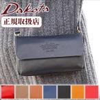 ショッピングポシェット ダコタ Dakota ショルダーバッグ レディース 牛革 お財布ポシェット ウォレット ショルダー 斜め掛け アミューズ 1032460