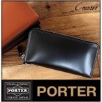 ショッピングポーター ポーター 吉田カバン PORTER 財布 長財布 メンズ カウンター ウォレット 037-02978 WS