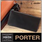 ショッピングポーター ポーター PORTER 財布 長財布 メンズ カウンター 吉田カバン ウォレット 037-02980