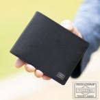 ポーター PORTER 折り財布 カレント ポーター 吉田カバン 財布 ウォレット ポーター メンズ 052-02203