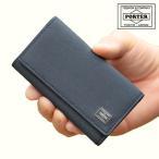 ショッピングポーター ポーター キーケース 吉田カバン PORTER ポーター 牛革 カレント 052-02206 QA