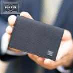 PORTER CURRENT ポーター カレント (吉田カバン)