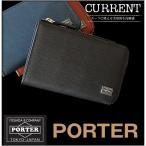 ポーター 吉田カバン キーケース porter カレント ポーター CURRENT カギ 鍵 キーホルダー 牛革 m l s 052-02216 WS