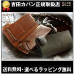 ショッピングポーター ポーター PORTER 長財布 925 ポーター 吉田カバン 財布 チェーン対応 メンズ 069-04812 WS