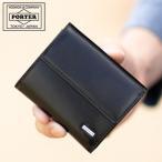 ショッピングポーター ポーター 吉田カバン porter 財布 メンズ 折り財布 シーン 牛革 110-02971 WS