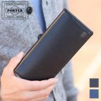 ポーター 吉田カバン porter 長財布 財布 牛革 2017 新作 ウォレット プリュム ポーター PLUME メンズ 179-03870 WS