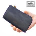 ショッピングポーター ポーター 吉田カバン porter キーケース フィルム 牛革 キーホルダー ポーター メンズ レディース FILM 2017新作 コインケース 財布 免許書 カード 187-01354 WS