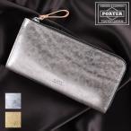 ショッピングポーター ポーター PORTER 長財布 フォイル 吉田カバン 財布 ウォレット メンズ 195-01329