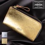 ショッピングポーター ポーター 吉田カバン porter キーケース フォイル キーホルダー ポーター メンズ レディース FOIL コインケース 免許書 カード m s l 195-01336