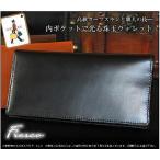 ショッピングポーター ポーター PORTER 長財布 フレスコ 吉田カバン 財布 ウォレット メンズ 196-03827 WS