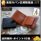ショッピングポーター ポーター PORTER 財布 メンズ 折り財布 メトロ 吉田カバン ウォレット 245-06062 QA