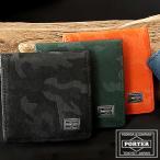 ショッピングポーター ポーター PORTER 財布 小銭入れ メンズ ワンダー 吉田カバン コインケース ウォレット 342-03843 QA