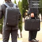 ポーター 吉田カバン porter ステージ 3WAY 2層 ブリーフケース ビジネスバッグ ビジネス リュック リュックサック STAGE 620-08283