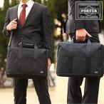 ポーター 吉田カバン porter ステージ B4 2ルーム Lサイズ 15inch PC 対応 ブリーフケース ビジネスバッグ ビジネスカバン ビジネス STAGE 620-08284