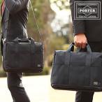 ポーター 吉田カバン porter ステージ A4 2ルーム Sサイズ 13inch PC 対応 ブリーフケース ビジネスバッグ ビジネスカバン ビジネス STAGE 620-08285