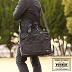 ポーター 吉田カバン porter ステージ トートバッグ ブリーフケース B4 キャリーバッグ取付可 15inch PC対応 ビジネス m s l 620-08286