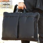 (PORTER ポーター) (出張 ビジネス) 吉田カバン ポーターバッグ TANKER 2WAY ガーメントケース 622-67954 WS