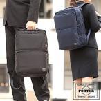 ショッピングポーター ポーター 吉田カバン PORTER ビジネス リュック デイパック TIME ポーター ビジネスバッグ タイムリュック … 655-06169 WS