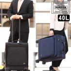 ショッピングポーター ポーター 吉田カバン porter トロリーバッグ キャリーバッグ 40L TIME 日本製 タイム 655-17870 WS