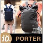 ショッピングポーター ポーター 吉田カバン porter テラ 2016新作 リュックサック バックパック ポーター リュック m l s 658-05426 WS