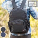 ポーター 吉田カバン リュック デイパック DAYPACK A4 メンズ レディース フロント FRONT ポーター 687-17029 WS