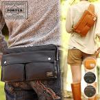 PORTER FREE STYLE ポーター フリースタイル (吉田カバン)