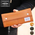 ポーター PORTER 長財布 フリースタイル 吉田カバン 財布 ウォレット メンズ 707-08226